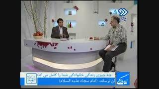 استاد قدمعلی سرامی در برنامه زنده باد زندگی و صحبت پیرامون فرهنگ و ادبیات ایران زمین (بخش چهارم)