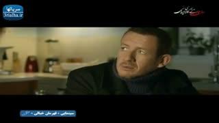 فیلم قهرمان خیالی 2014 دوبله فارسی