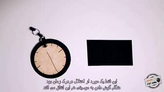 ادراک زمان و عوامل تاثیرگذار بر آن
