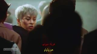 CBX MV با زیرنویس فارسی