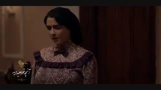 دانلود قسمت 12 دوازدهم سریال شهرزاد