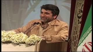 سخنرانی مدیر عامل محترم بنیادفرهنگی رفاه  جناب آقای دکتر ناصر باهنر