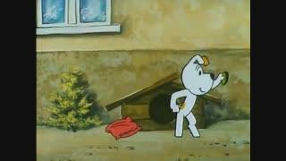 کارتون رکسیو (سگ بازیگوش):۱