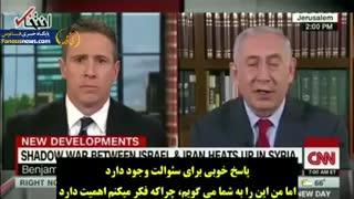 مجری آمریکایی نتانیاهو را غافلگیر کرد: شما بمب اتم دارید؟