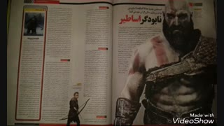 God of war4