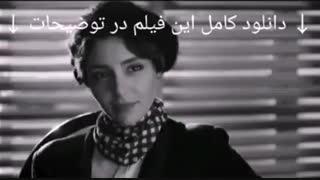 دانلود فیلم کمدی انسانی | فیلم سینمایی رایگان بدون سانسور full hd