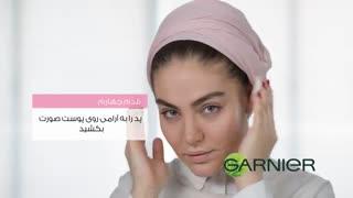 تیزر تبلیغاتی میسلار واتر گارنیه/1