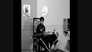 ترانه کرمانشاهی - سنتور: صارم زند- مدرس: ساسان فولادپنجه