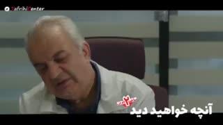 قسمت سوم 3 فصل دوم ساخت ایران 2