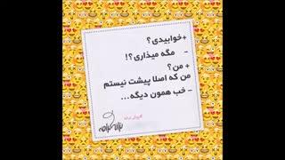 #خواندنی