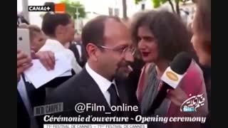 فیلم همه می دانند در جشنواره کن 2018