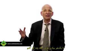 کلیپ آموزشی دلایل انتخاب فریلنسری از زبان ست گادین
