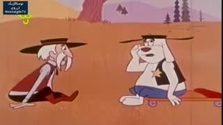 کارتون معاون کلانتر ،قسمت سیزدهم