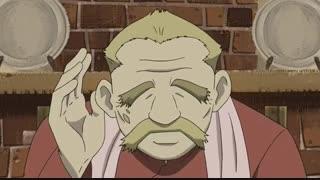 Fullmetal alchemist brotherhood ova 3