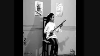 آهنگ ربابه جان - سه تار: نیایش شاهی - مدرس: جواد شاهی