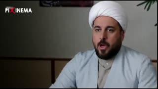 فیلم بارکد سکانس حاج آقا منطقالطیر