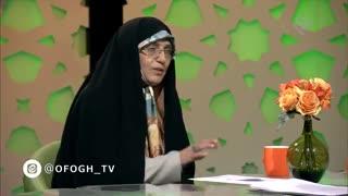 آفاق - 23 اردیبهشت 1397 (کارشناس خانم منصوره رحماندوست با موضوع پاسخ به سوالات مخاطبین)