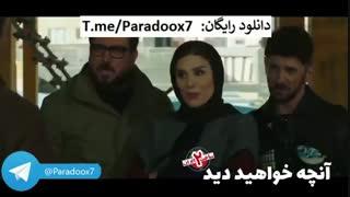 آنچه در قسمت چهارم سریال ساخت ایران 2 خواهید دید