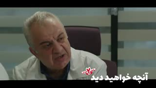 دانلود و خرید قانونی سریال ساخت ایران 2 – قسمت 3