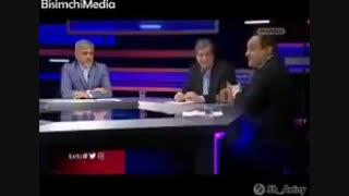 جام زهر ترامپ برای ایران