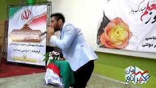 استندآپ کمدی فوق العاده سامان طهرانی درباره پدرمادرا