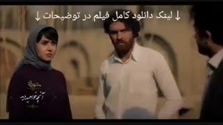 سریال شهرزاد 3 قسمت 14 چهاردهم دانلود رایگان - نماشا