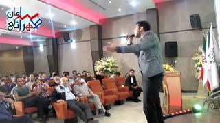 تقلید صدای سیاوش قمیشی توسط سامان طهرانی