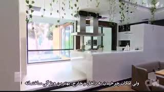 خانه ای رویایی در قلب تهران
