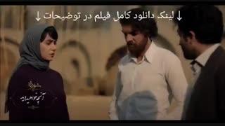 سریال شهرزاد 3 قسمت 13 سیزدهم دانلود رایگان - نماشا