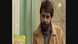 سریال بچه مهندس - 04 - Bache Mohandes