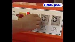 دستگاه شیرینگ کابینی 02155594341