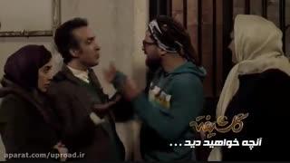 دانلود با لینک مستقیم قسمت نهم 9 سریال گلشیفته :: دانلود سریال گلشیفته قسمت 9 نهم