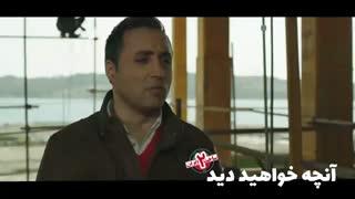 دانلود ساخت ایران 2 قسمت چهارم 4 از فصل دوم با لینک مستقیم