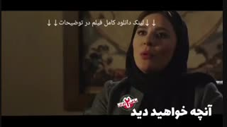 دانلود ساخت ایران 2 قسمت چهارم 4 از فصل دوم با لینک مستقیم - نماشا - طرفداری