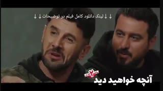 دانلود قسمت چهارم 4 ساخت ایران 2 کیفیت عالی (بدون رمز) - نماشا - طرفداری