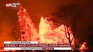 گدازههای آتشفشان هاوایی به اقیانوس رسیدند.