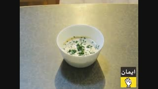 فیلم آموزش آشپزی - سس سالاد کنجد در foodacademy.ir
