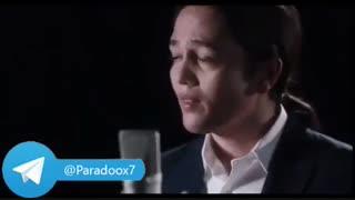 """موزیک ویدیو """"چه کردی"""" از امین بانی (فصل سوم شهرزاد)"""