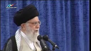 سخنرانی رهبر انقلاب  و اعلام شروط ایران برای ادامه برجام با اروپا- کامل