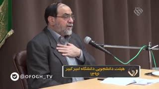 روشنا - مباحث استاد رحیم پور - ۸۳ (سبک زندگی)
