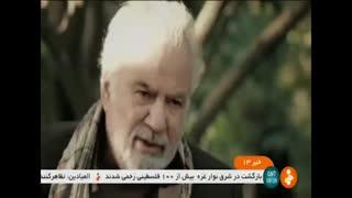 ناصر ملک مطیعی از بازیگران قدیمی سینما شب گذشته درگذشت