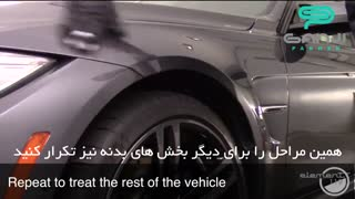 آموزش اجرای پوشش سرامیک بدنه خودرو سیستم ایکس-System X-گنجی پخش