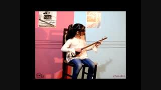 تصنیف پای لنگ (آواز شور) - سه تار: پرنیا آرمند