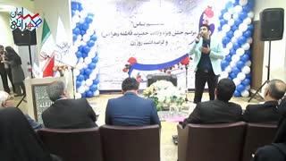 اجرای آهنگ زیبای مذهبی مهر علی و زهرا توسط سامان طهرانی