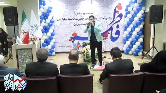 حقایق وحشتناک چغاله بادام (سامان طهرانی)