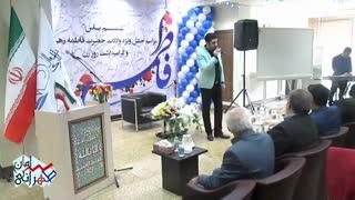 سامان طهرانی مجری برنامه های رسمی و همایش ها