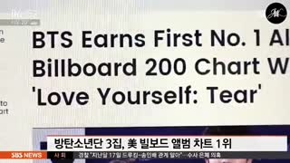 Video] BTS – SBS News [180529]