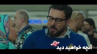 ( دانلود کامل ) ( قسمت پنجم 5 ) ( سریال ساخت ایران 2 فصل دوم )