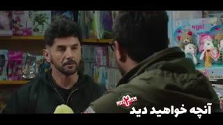 دانلود سریال ساخت ایران فصل ۲ دوم قسمت ۵ پنجم