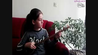 بهار دلنشین- آهنگساز: روح الله خالقی- سه تار: پرنیا آرمند